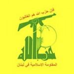 hezbollah_2010